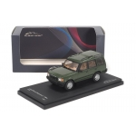 1:43 Land Rover Discovery -Green