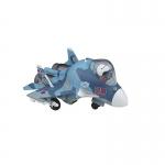 Su-33 Flanker D Egg Plane