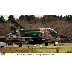 1:72 RF-4E Phantom II - 501Sqd Shark Teeth
