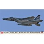 1:72 F-15J Eagle  - Komatsu Special Marking 2018