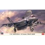 1:72 F-35 Lightning II B Version - Beast Mode