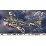 1:72 Kawasaki Ki45Kai Tei TORYU 'NICK' 53rd Flight Regiment