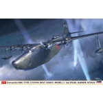 1:72 Type 2 Flying Boat Emily - 2nd Pearl Harbour Attack