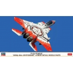 1:72 F-15J Eagle '305sqd 40th Anniversary' with High Detail Nozzel Parts