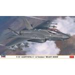 1:72 F-35 Lightning II A Version Beast Mode