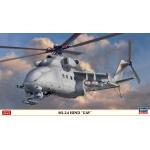 1:72 Mi-24 Hind 'UAV'