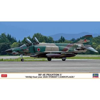 1:72 RF-4E Phantom II 501 Sqd Final Year 2020