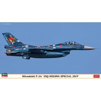 1:72 Mitsubishi F-2A 3-Sqd Misawa Special 2019