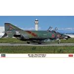 1:72 RF-4EJ Phantom II -501SQ Final Year 2020