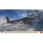 1:72 P1Y2 Ginga (FRANCES) Type 16 - 762nd Flying Group