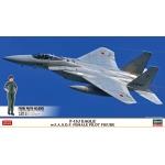 1:72 F-15J Eagle  w/ J.A.S.D.F. Female Pilot Figure