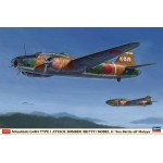 1:72 Mitsubishi Type 1 Attack Bomber - Sea Battle of Malaya