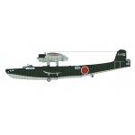 1:72 Type 97 Flying Boat - Takuma Flying Group