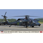 1:72 UH-60J Chitose Air Rescue 60th Anniversary