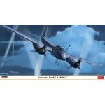 1:72 Junkers Ju88G-1 NJG2