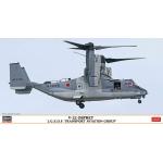 1:72 V-22 Osprey J.G.S.D.F.