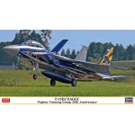 1:72 F-15DJ Eagle Fighter Training Group 20th Anniversary