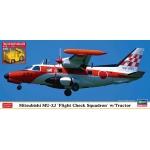 1:72  Mitsubishi Mu-2J Flight Check Squadron W/Tractor