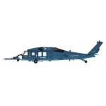1:72 UH-60J(SP) Rescue Hawk - Sea Camo