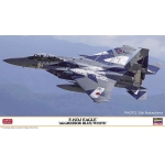 1:72 F-15DJ Eagle Aggressor Blue/White
