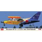 1:72 Mitsubishi Mu-2A - J.A.S.D.F. 50th Anniversary