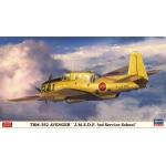 1:72 TBM-3S2 Avenger - J.M.S.D.F. 3rd Service School
