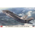 1:72 F-35 Lightning II A Version J.A.S.D.F. 6th AW 2025