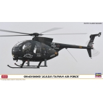 1:48 OH-6D/500MD 'JGSDF-Taiwan Air Force'