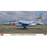 1:48 Kawasaki T-4 Air Park 20th Aniversary