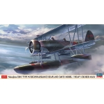 1:48 Type 95 Recon Seaplane DAVE