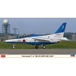 1:48 Kawasaki T-4 Blue Impulse 2019