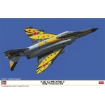 1:48 F-4EJ Kai Phantom II 301 Sqd F-4 Final Year 2020