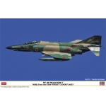 1:48 RF-4E Phantom II 501 Sqd Final Year Forest Camo