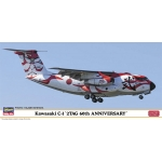 1:200 Kawasaki C-1 2nd TAC 60th Anniversary