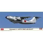1:200 Kawasaki C-1 ADTW First Aircraft
