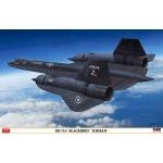 1:72 SR-71A Blackbird 'Ichiban'