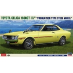 1:24 Toyota Celica 1600GT 'Production Type Steel Wheel'
