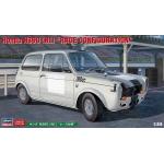 1:24 Honda N360 'NI' Race Configuration