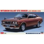 1:24 Mitsubishi Galant GTO 2000 GSR Late Version