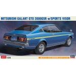 1:24 Mitsubishi Galant GTO 2000 GSR with Sports Visor