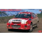 1:24 Mitsubishi Lancer Evolution VI '1991 Rally New Zealand'