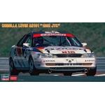 1:24 Corolla Levin AE101 '1993 JTC'