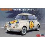 1:24 Subaru 360 1963 1St Japan GP C-L Class