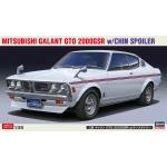 1:24 Mitsubishi Galant GTO 2000GSR w/Chin Spolier