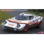 1:24  Lancia Startos HF - 1981 Tour De France