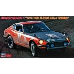 1:24 Nissan Fairlady Z - 1973 TACS Clover Rally Winner