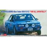 1:24  Nissan Bluebird 4Door Sedan SSS-R U12 1989  - Japan Rally