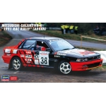1:24 Mitsubishi Galant VR-4 - 1991 RAC Rally