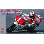 1:12 Yamaha YZR500  - 1989 JRRC GP500 Champion