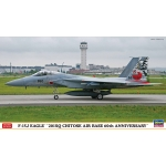1:72 F-15J Eagle 201SQ Chitose Air Base 60th Anniversary